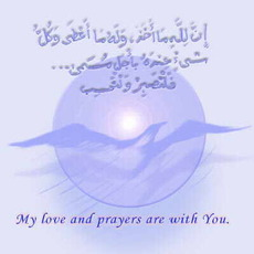 my love and prayers are with you